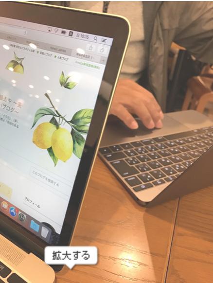 故郷で「スタバでパチパチ(MacBook)」デビュー♫ *追記あり