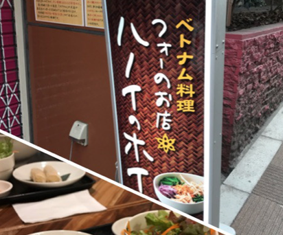 元・テレビ朝日アナウンサーから学ぶ