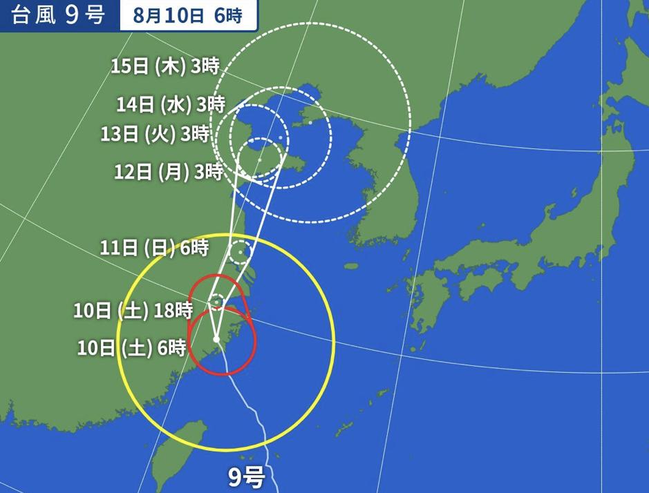 軽い台風!?