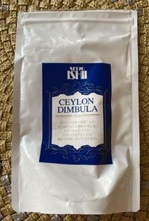 成城石井で購入した紅茶が、とっても美味しい