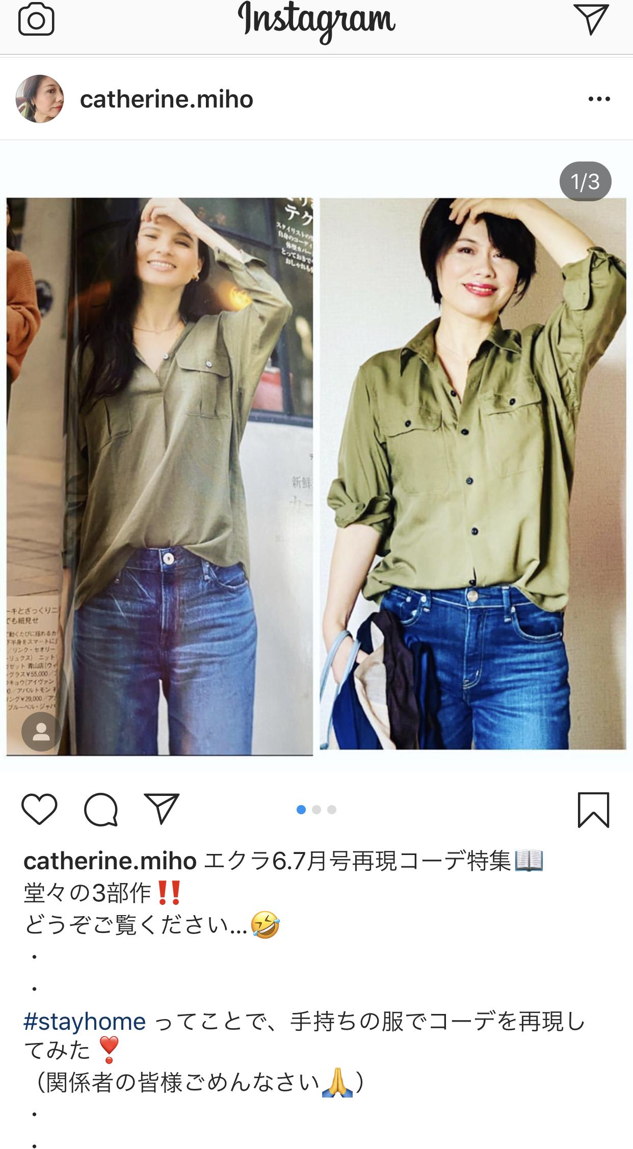 本日の撮影〜エクラ再現コーデ〜