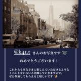 名古屋高島屋NYフォトコンテストの結果